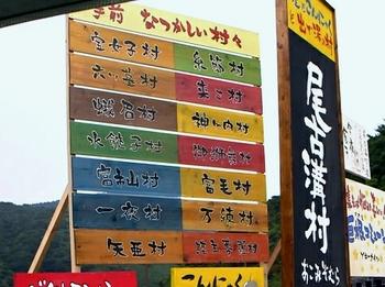 トリック新作スペシャル3-看板.jpg